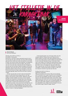 Kort Rotterdams - Aimée Collomb met 'Het stelletje in de karaokebar'