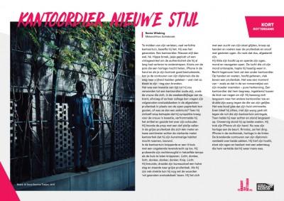 Kort Rotterdams - Bente Wiebing met 'Kantoordier nieuwe stijl'