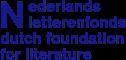 Nederlands Letterenfonds, Geen Daden Maar Woorden Festival
